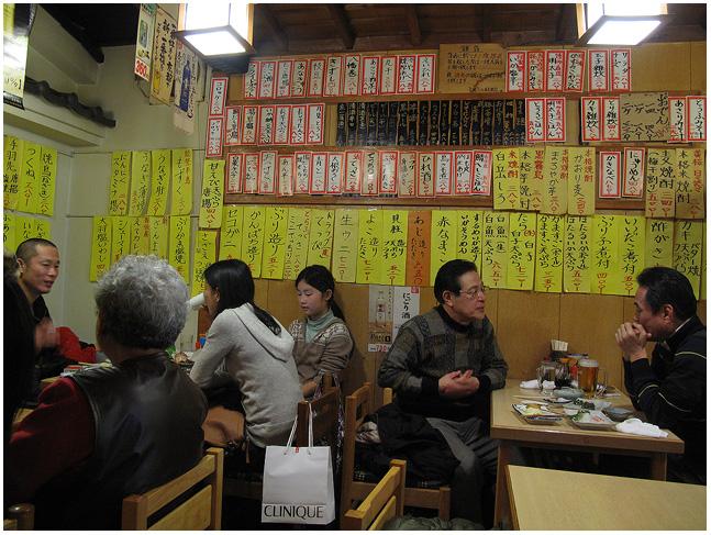京都で「昼酒」_c0042324_0185376.jpg