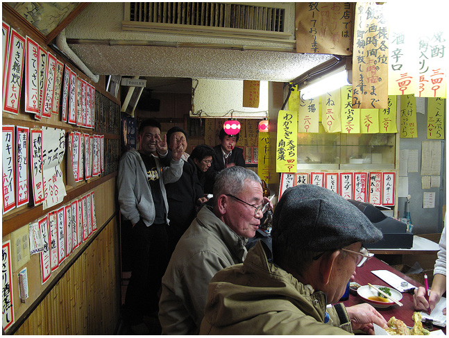 京都で「昼酒」_c0042324_0223543.jpg