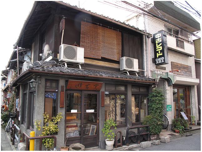 京都で「昼酒」_c0042324_0225789.jpg