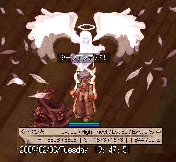 f0132029_2151407.jpg