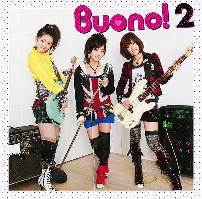 Buono! 2ndアルバム『Buono!2』インタヴューvol.1_e0025035_232352.jpg