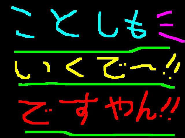 f0056935_19521544.jpg
