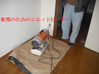 f0031037_20104433.jpg