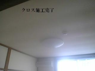f0031037_20115516.jpg