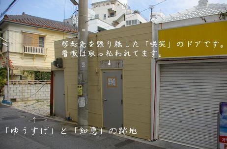 f0156338_16582147.jpg