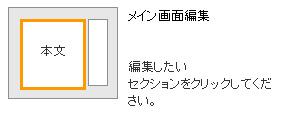 f0165338_6105372.jpg