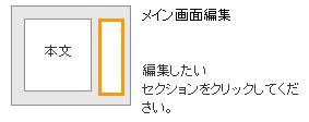 f0165338_6115052.jpg