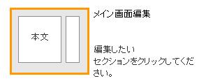 f0165338_655272.jpg