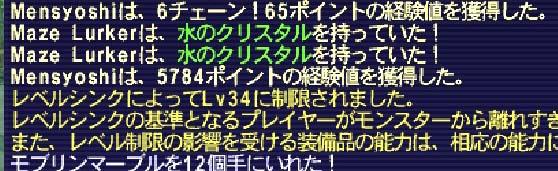 b0003550_20372252.jpg