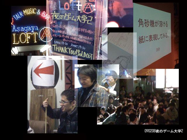 イベントおわた_a0016659_13353083.jpg