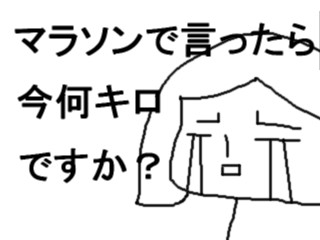 a0024262_01815100.jpg