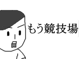 a0024262_0185294.jpg