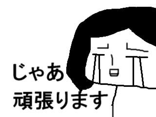 a0024262_0193193.jpg
