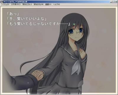 b0110969_2037579.jpg