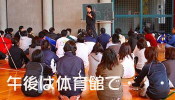 in菰野Ⅱ_c0000970_1021016.jpg