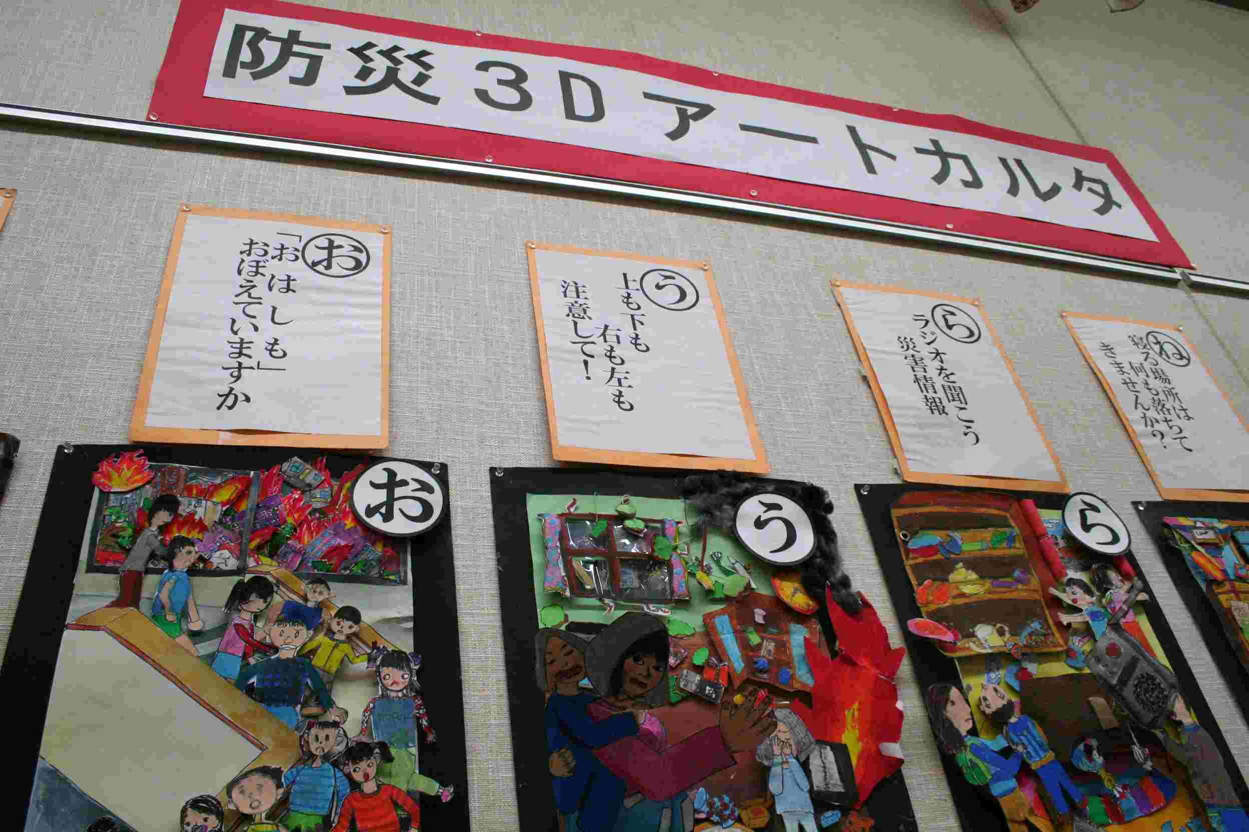 アトリエ太陽の子 の展覧会 神戸_e0167771_18225739.jpg