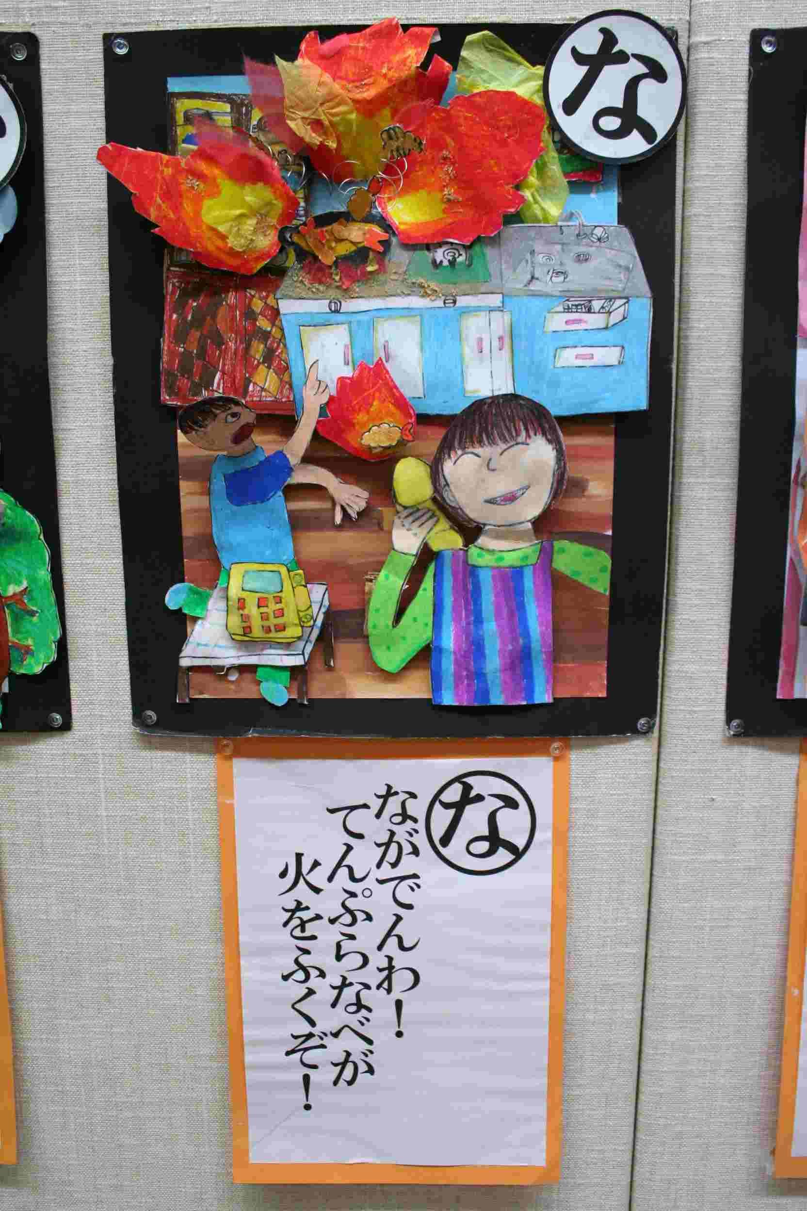 アトリエ太陽の子 の展覧会 神戸_e0167771_18243870.jpg