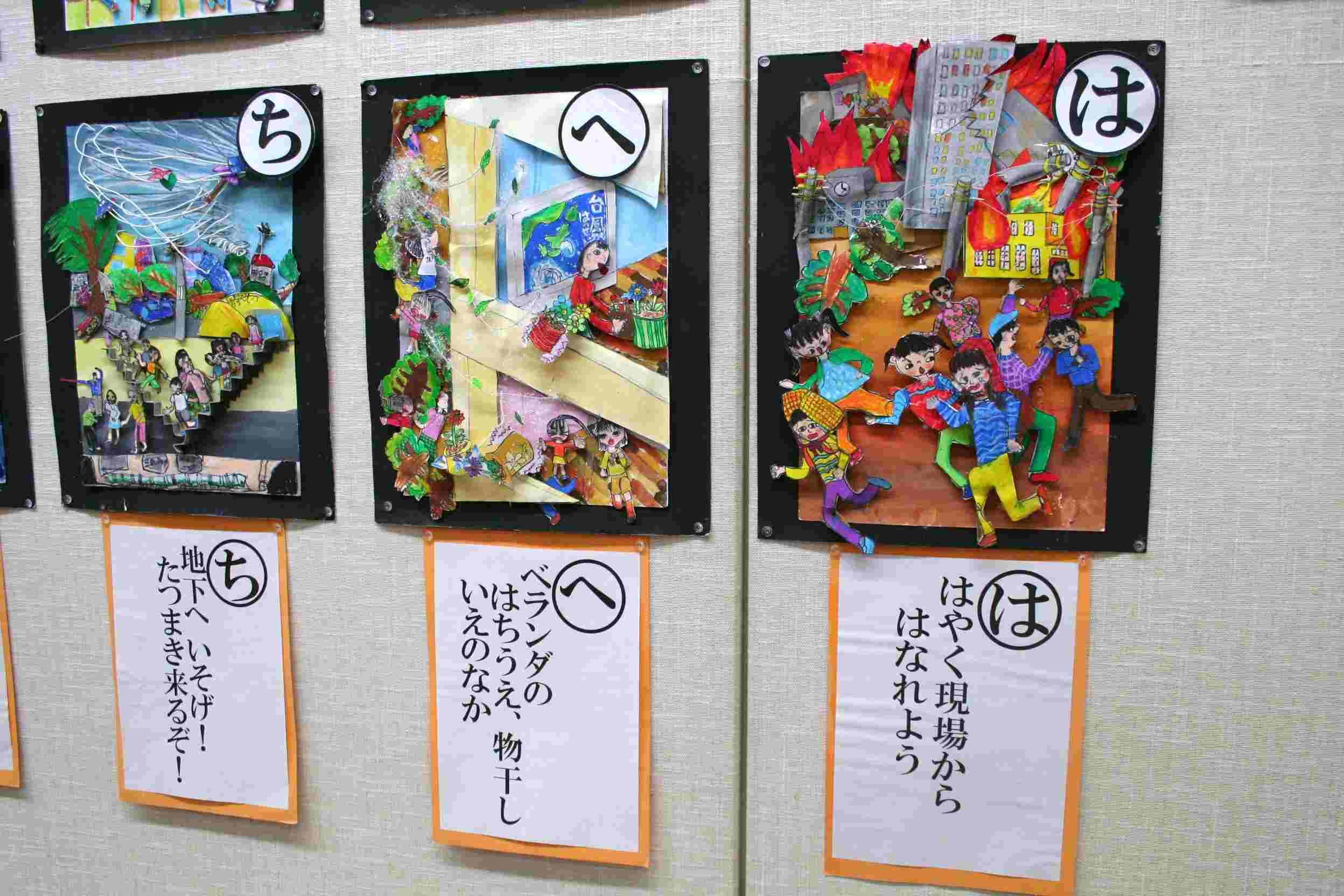 アトリエ太陽の子 の展覧会 神戸_e0167771_18251431.jpg