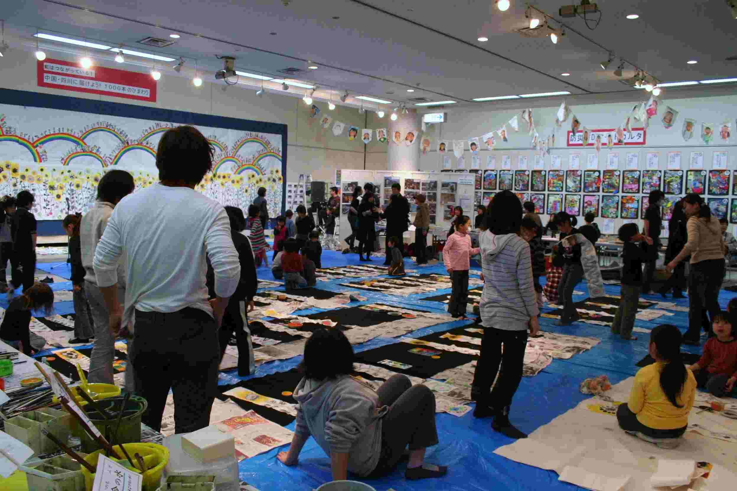 アトリエ太陽の子 の展覧会 神戸_e0167771_18262092.jpg