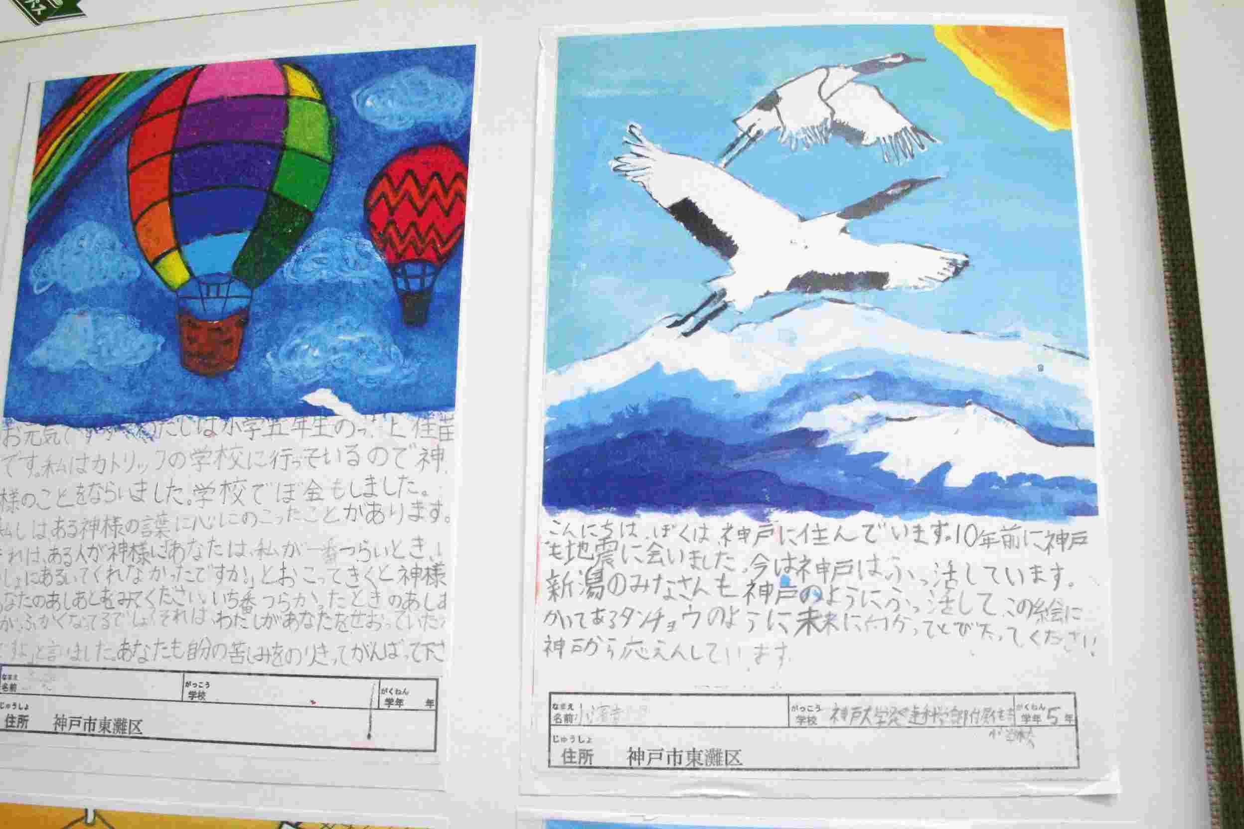 アトリエ太陽の子 の展覧会 神戸_e0167771_18291481.jpg