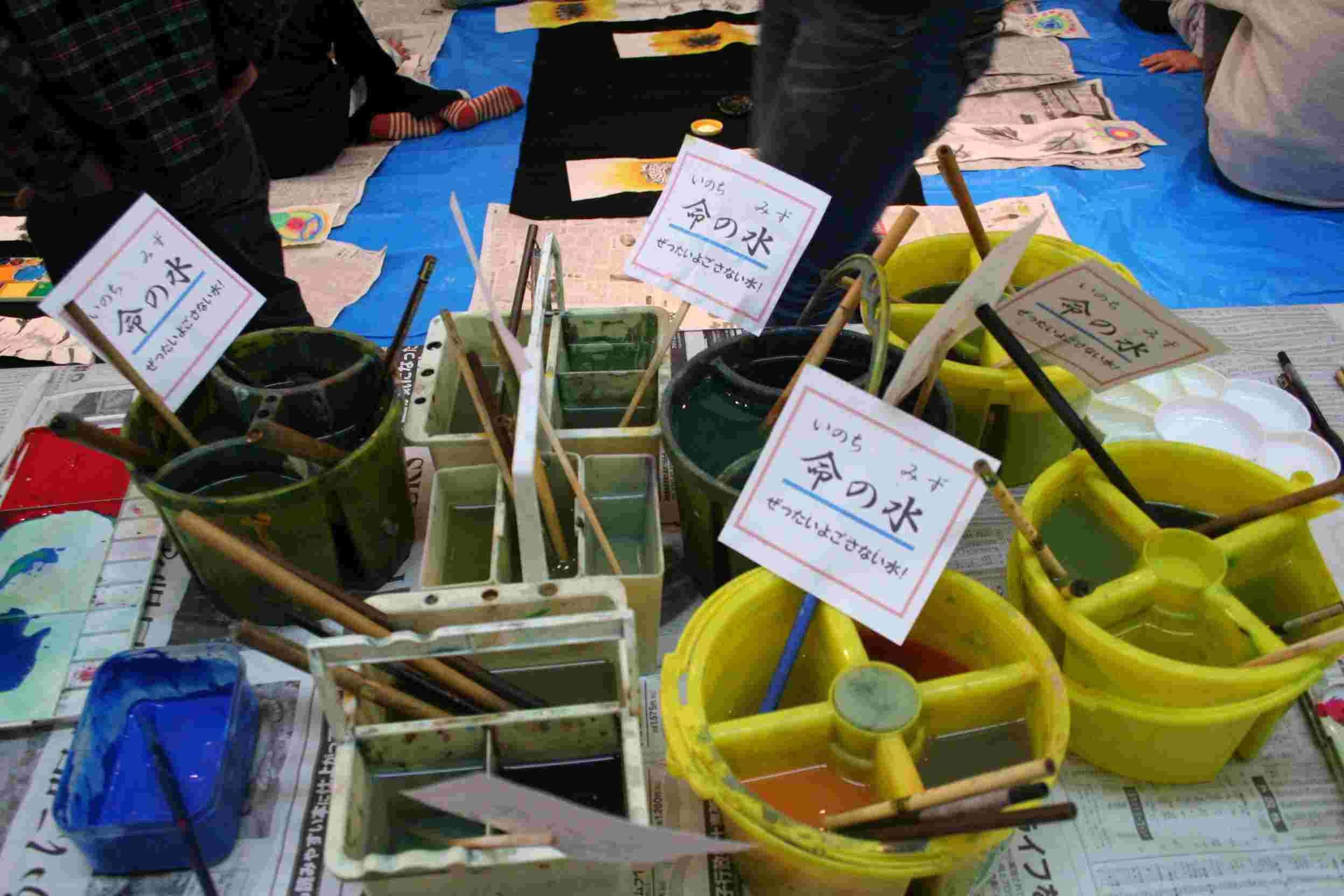 アトリエ太陽の子 の展覧会 神戸_e0167771_1832159.jpg