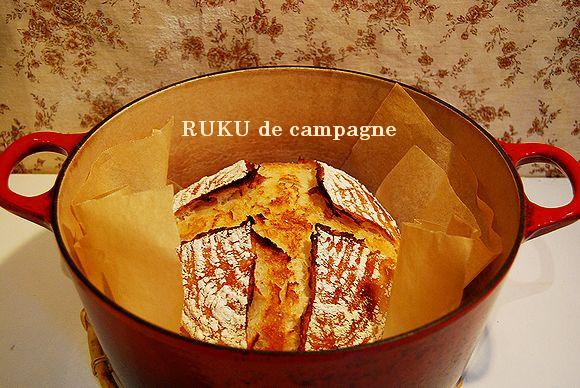 ルクルーゼ de  カンパーニュ _a0105872_1755433.jpg