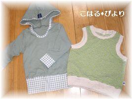 b0137972_15482960.jpg