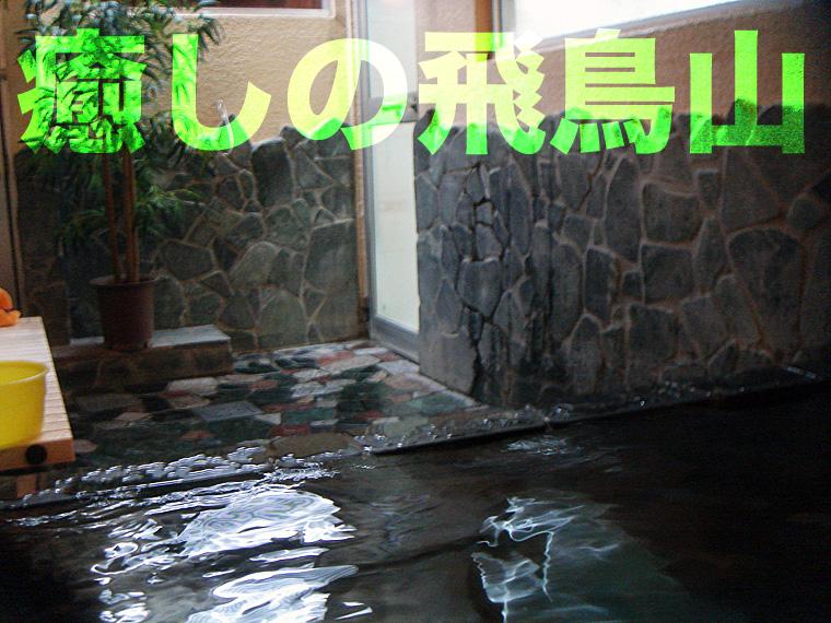 b0091575_23564179.jpg