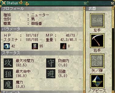f0168089_19575560.jpg