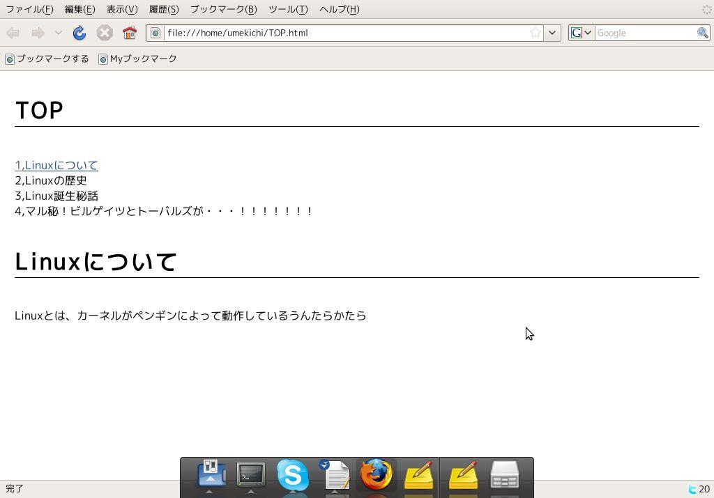 b0095393_746324.jpg