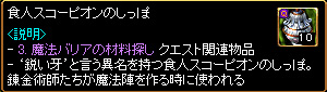 c0081097_1936478.jpg