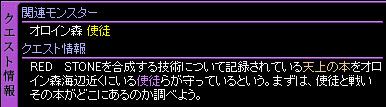 c0081097_2085592.jpg