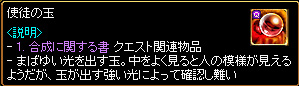 c0081097_209218.jpg