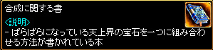 c0081097_2095581.jpg