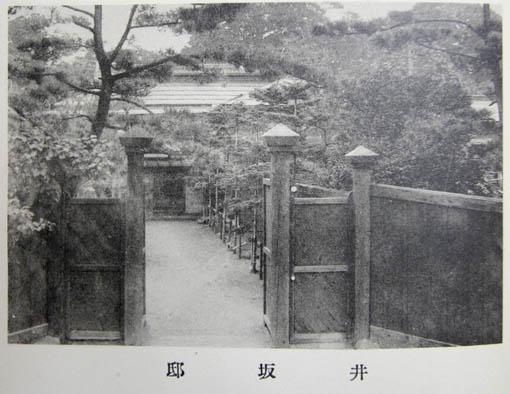 井坂直幹の自邸CG復元の元資料_e0054299_1358495.jpg