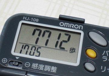 b0079101_15492658.jpg