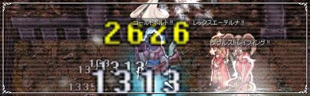 b0144407_10253623.jpg