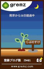 c0111410_125812.jpg