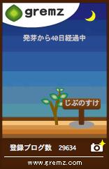 c0111410_135436.jpg
