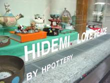 NY 豚足 「Hideminy♥New York」陶芸家のプロフィール*_a0110515_1045712.jpg