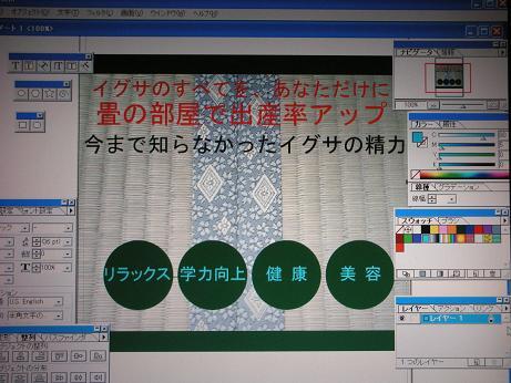 b0091423_1629284.jpg