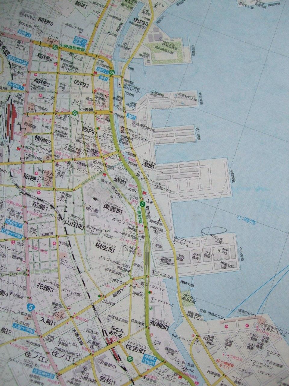 901) 小樽港 「米国第7艦隊所属 イージス駆逐艦『フィッツジェラルド』」 2009年2月8日_f0126829_115097.jpg