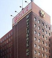 はとバス直営の銀座キャピタルホテル、東京メトロ1日券付きプランを6,000円で提供 東京都中央区_c0108635_0582032.jpg
