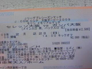 b0022437_134308.jpg