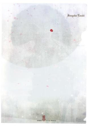 戦国絵巻クリアファイル発売!【前田慶次】_b0145843_21235890.jpg