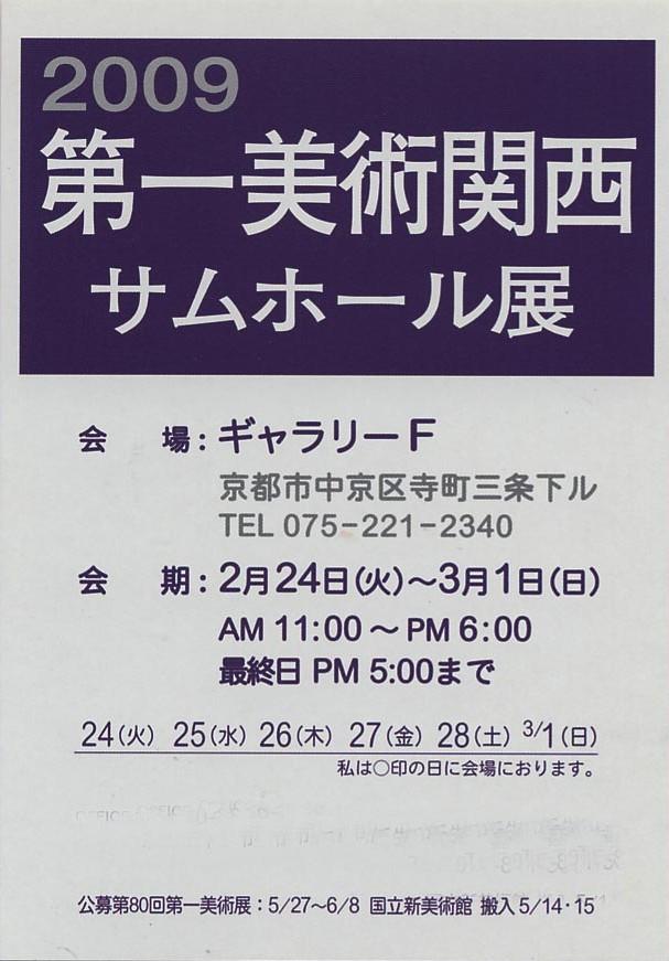 f0154743_21322017.jpg