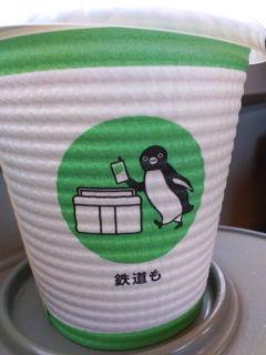 糸魚川/田舎へ_b0071348_14453398.jpg