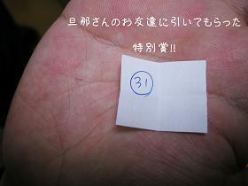 f0192151_20364515.jpg