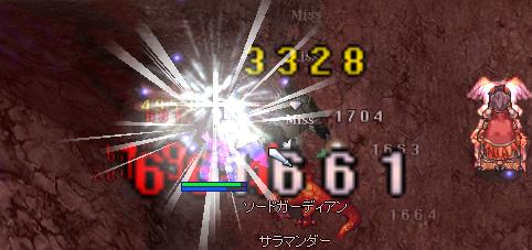 b0094059_2235918.jpg