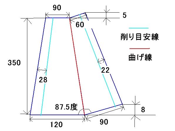 b0157260_22204173.jpg